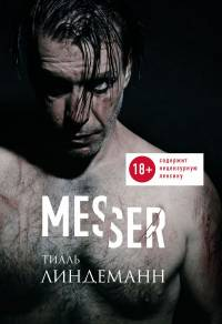 Book Messer Russian edition
