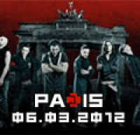 Made in Germany Tour 2012 : Paris Bercy !