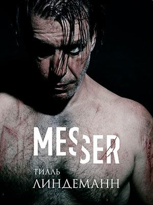 Till Lindemann : Messer Tour 2018